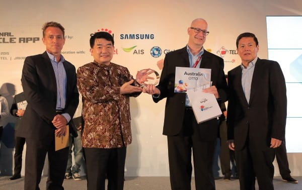 Samsung Innovation Award